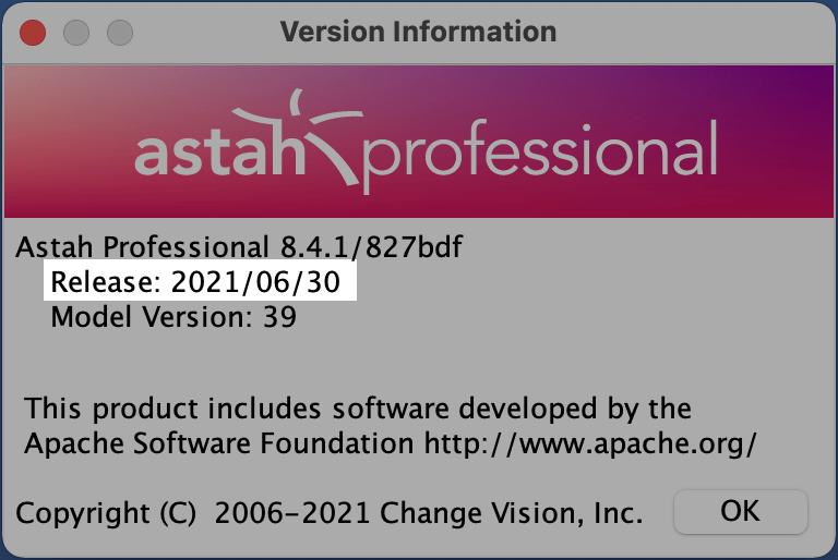 Astah version 8.4.1 Release Date
